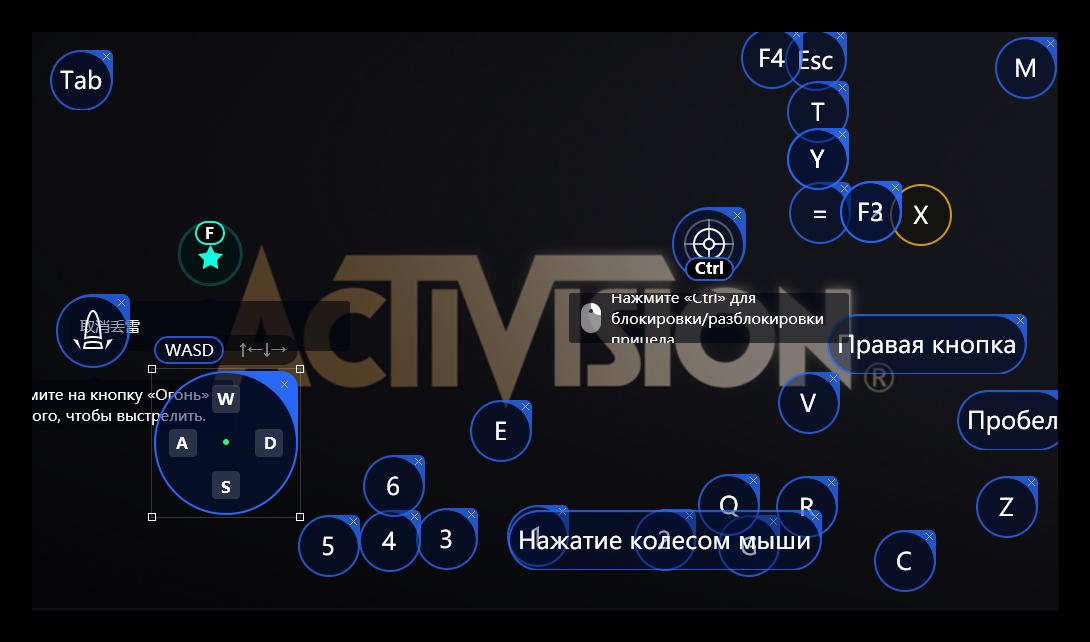 Экран с элементами управления