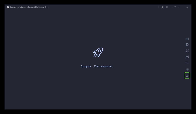 Иконка Выйти в окне загрузки приложения