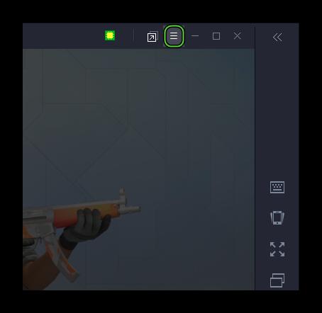Иконка вызова меню в игре Standoff 2