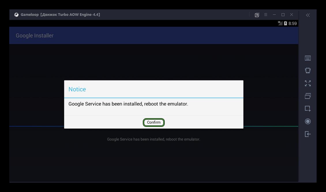 Кнопка Confirm в окне установки Google Installer