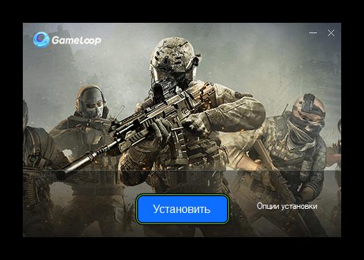 Кнопка Установить в эмуляторе GameLoop с Call of Duty Mobile