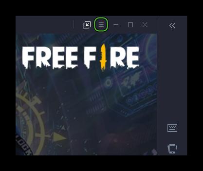 Вызов меню эмулятора в Free Fire