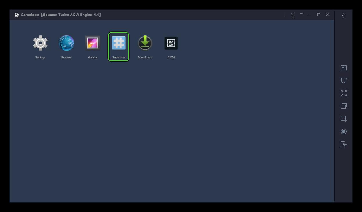 Приложение Superuser в GameLoop